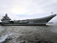 """Пожар, поизошедший на российском авианосце """"Адмирал Кузнецов"""" 12 декабря, нанес судну незначительный ущерб - сгорели в основном бытовые помещения"""
