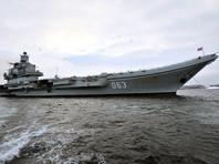 """""""Коммерсант"""": ущерб отпожара на""""Адмирале Кузнецове"""" почти равен стоимости корабля"""