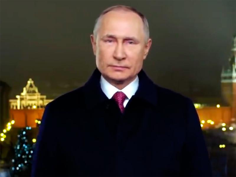 Опубликовано новогоднее обращение президента Путина к гражданам