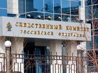 Следственный комитет возбудил уголовное дело о доведении до самоубийства вице-губернатора Тамбовской области Глеба Чулкова