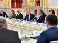 """Путин на заседании СПЧ отметил, что члены """"Нового величия"""" """"готовились к боевым действиям"""" для свержения власти"""