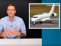 """""""Супруге премьер-министра не полагается личного самолета. Семья Медведева может путешествовать и отдыхать ТОЛЬКО за свой счет. Любые другие сценарии - это либо воровство из госбюджета, либо взятки от олигархов"""", - подчеркнул Навальный"""