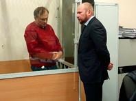 Адвокат историка-убийцы Соколова не нашел нарушений при содержании обвиняемого в институте им. Сербского