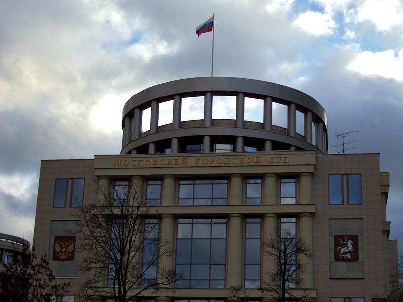 Московский городской суд отменил аресты счетов двух активистов региональных штабов Алексея Навального