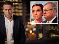 """Навальный рассказал о самолете и яхте ведущей канала """"Россия-1"""" Наили Аскер-заде"""