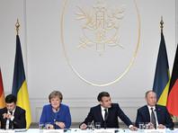 """""""Мы хотим, чтобы Россия предоставила нам информацию, которой обладает, этого мы можем ожидать. Это было бы очень полезно"""", - сказала на пресс-конференции по итогам саммита Меркель, слова которой приводит РИА """"Новости"""". Пока, по ее словам, у Генпрокуратуры ФРГ """"есть подозрения"""" и не больше"""