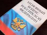 В Красноярске возбудили уголовное дело против массажистки, сломавшей ноги грудному ребенку