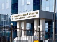 Следственный комитет России (СКР) расследует обстоятельства исчезновения сотен миллионов рублей, выделенных на строительство различных объектов, в том числе пограничных переходов, застав и постов