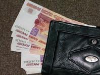 Названы российские регионы с зарплатами больше 100 тысяч рублей