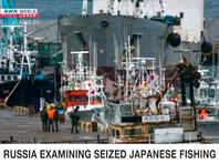 У берегов Южных Курил пограничники задержали 5 японских судов за вылов осьминогов