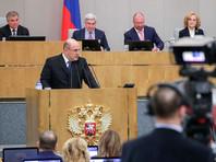 Госдума одобрила назначение Михаила Мишустина премьер-министром
