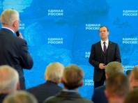 """Дмитрий Медведев заявил, что останется председателем партии """"Единая Россия"""""""