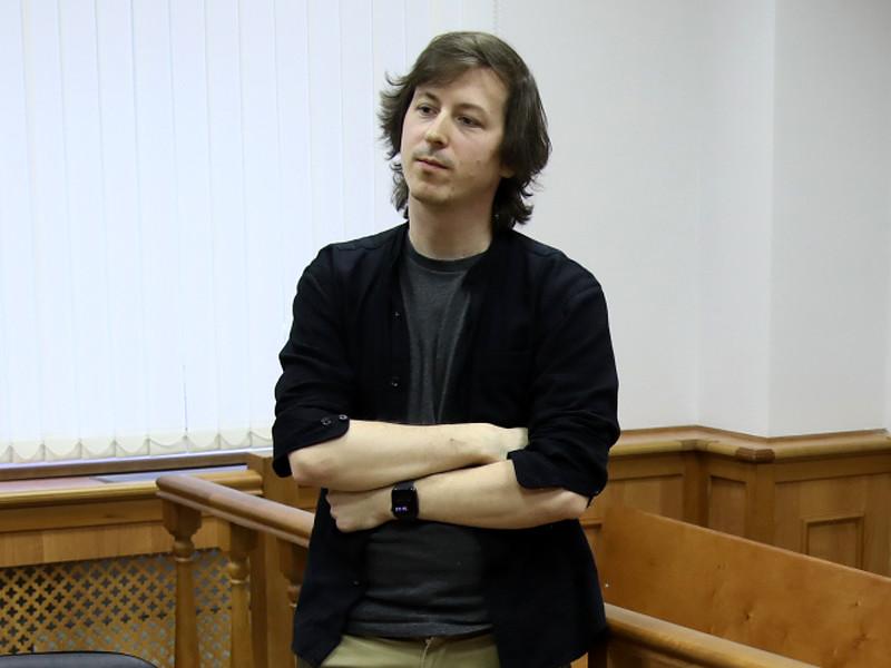 Мосгорсуд отменил штраф в 10 тысяч рублей, назначенный дизайнеру Константину Коновалову за нарушение на акции протеста 27 июля, в которой он не участвовал