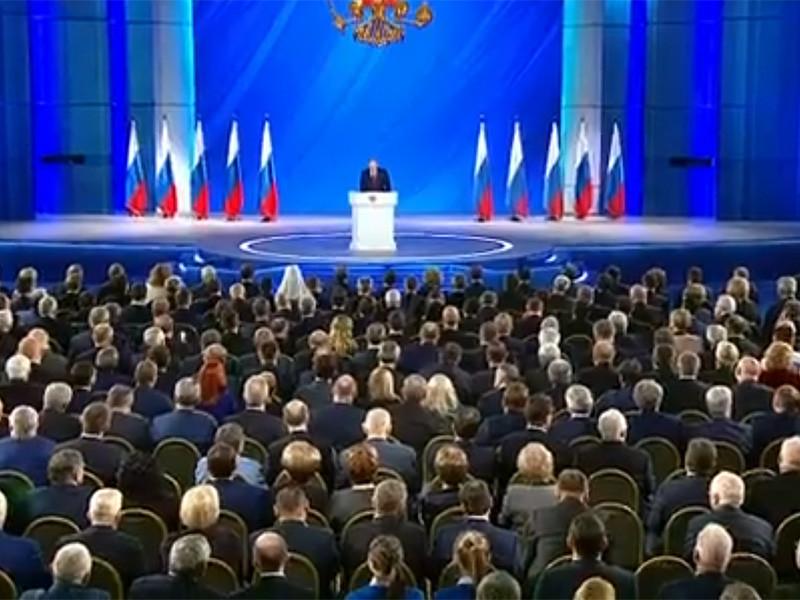 Президент России Владимир Путин в полдень в среду, 15 января, оглашает свое 16-е по счету послание Федеральному собранию, в ходе которого глава государства традиционно излагает свою оценку положения дел в стране и видение основных задач на перспективу