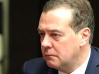 """При этом ВЦИОМ перестал замерять рейтинг доверия экс-премьеру Дмитрию Медведеву, несмотря на то, что он остается председателем """"Единой России"""""""