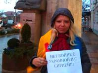 """В Москве активистку """"Левого сопротивления"""" Дарью Полюдову арестовали по делу о призывах к сепаратизму и терроризму"""