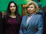 Москалькова попросила комиссию рекомендовать помилование израильтянки Иссахар