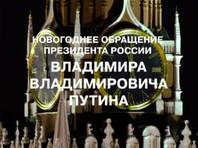 """""""Первый канал"""", телеканалы """"Россия 1"""" и """"Россия 24"""" скрыли счетчики лайков и дизлайков под выступлением президента РФ, размещенном в YouTube, а также отключили возможность комментировать его видео. Канал НТВ, в свою очередь, отключил комментарии"""