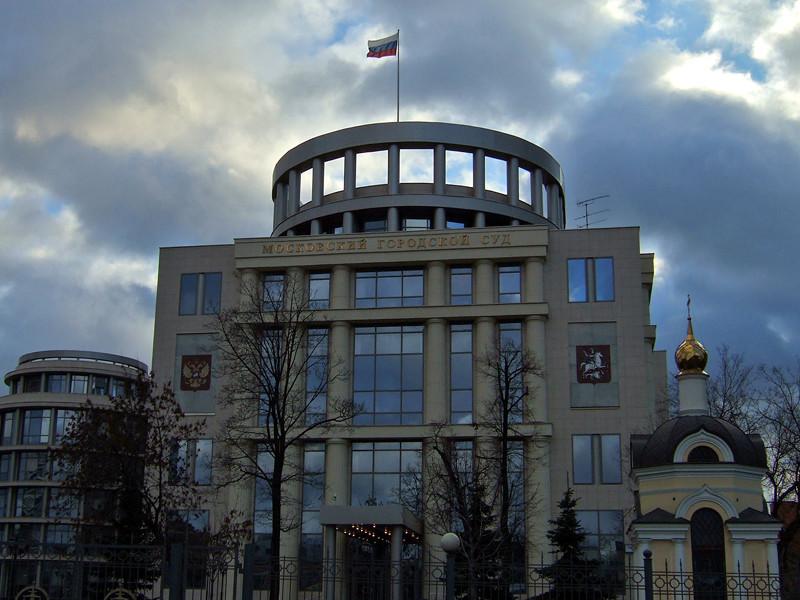 """Мосгорсуд отменил 14 постановлений об обысках у сотрудников ФБК по делу об """"отмывании миллиарда"""""""