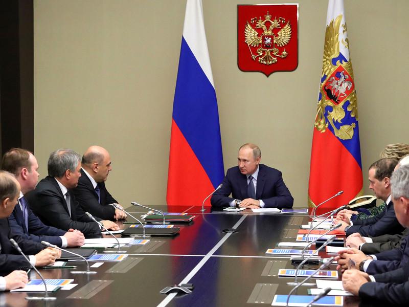 Путин предложил Госдуме добавить в Конституцию норму о Госсовете