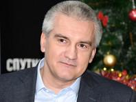 В Крыму отреагировали на новогодний марш в Киеве в честь Бандеры, сравнив его с шабашем