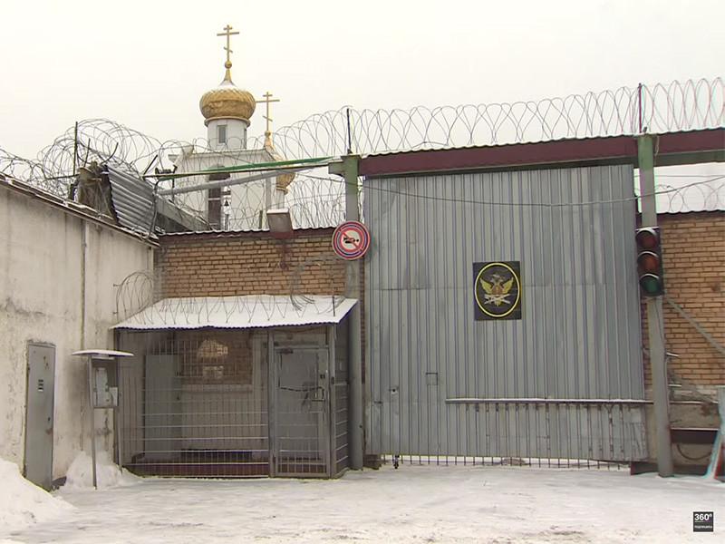 Израильтянка Наама Иссахар, осужденная в РФ на 7,5 лет колонии по обвинению в хранении и контрабанде наркотиков и помилованная президентом Владимиром Путиным, вышла из колонии