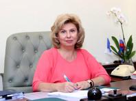 Договоренности о новом обмене заключенными между РФ и Украиной пока нет, сказала омбудсмен Татьяна Москалькова
