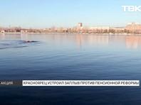 62-летний пенсионер из Красноярска проплыл по ледяной воде Енисея, протестуя против пенсионной реформы (ВИДЕО)