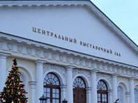 """Оглашение послания начнется в 12:00 в Центральном выставочном зале """"Манеж"""". В этом году его впервые """"информационно поддержат"""" с помощью крупнейших медиафасадов Москвы"""