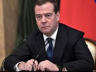 """""""Коммерсант"""": ушедший в отставку Медведев выступал за политическую реформу в РФ по примеру США"""