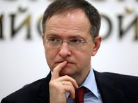 РБК: Владимир Мединский покинет пост министра культуры