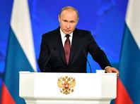 Путин в послании Федеральному собранию поднимет тему бедности и застоя в доходах россиян