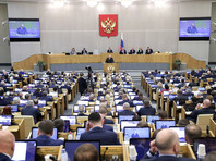 В Госдуме предложили ликвидировать партии за неуважение к стране и обществу