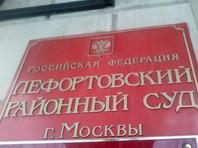 Жительнице Севастополя, задержанной в ноябре прошлого года, предъявлено обвинение в госизмене