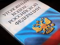 Последнего из фигурантов дела об угрозах судье Криворучко оштрафовали на 160 тысяч рублей