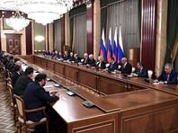 Владимир Путин провел встречу с членами правительства РФ, 21 января 2020 года