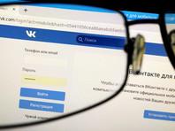 "На калининградского блогера завели уголовное дело о реабилитации нацизма из-за поста во ""ВКонтакте"""
