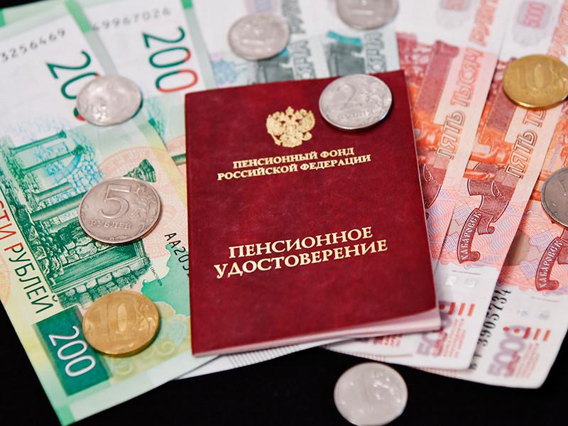 Новой пенсионной схемы не оказалось в плане работы правительства РФ на год
