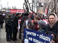 Троих участников марша памяти Маркелова и Бабуровой обвинили в пропаганде гомосексуализма