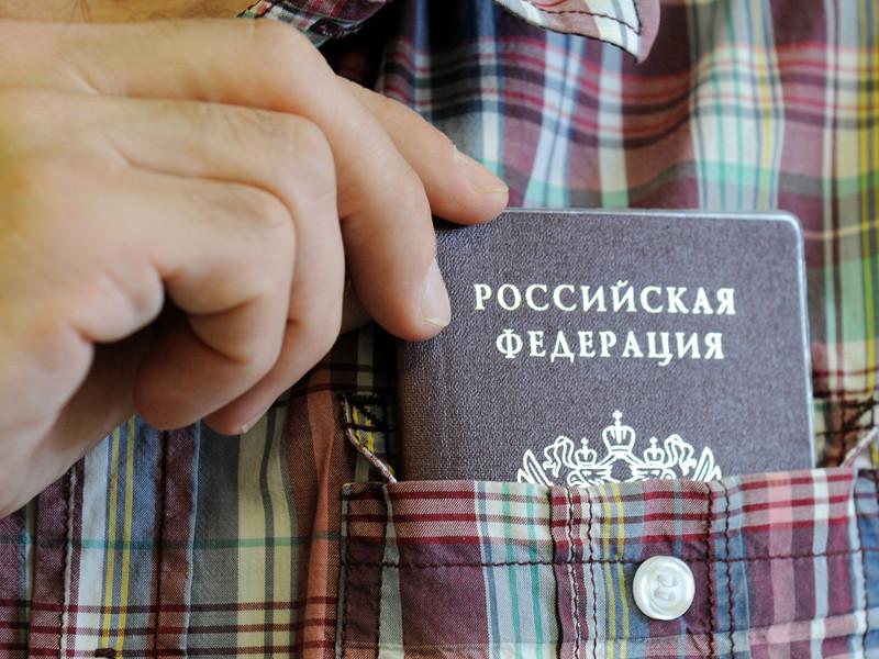 Свыше 540 тыс. россиян уведомили МВД о наличии второго гражданства