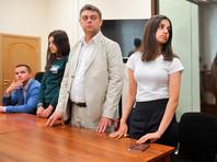 Генпрокуратура сочла действия сестер Хачатурян, убивших отца, необходимой обороной