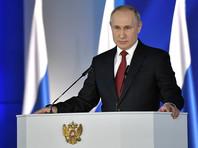 """Президентское послание и отставка правительства стали главными событиями, а рейтинги Владимира Путина выросли на 2-3 процентных пункта после максимального проседания за все годы правления, следует из данных на сайте фонда """"Общественное мнение"""" и ВЦИОМ"""
