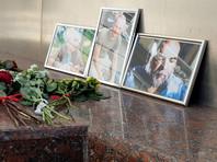 Родственники убитых в ЦАР журналистов выразили недоверие СК и его бездоказательной версии об ограблении (ВИДЕО)