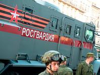 В2019 году Росгвардия потратила наборьбу сгражданами 1,5 млрд рублей