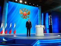 Президент Владимир Путин в послании Федеральному собранию говорил, что окончательное решение о внесении поправок в Конституцию будет приниматься по результатам некого голосования граждан