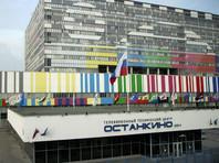 """Телецентр """"Останкино"""" проверяют в Москве из-за угрозы взрыва"""