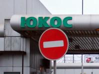 """Первое """"дело ЮКОСа"""" было возбуждено 20 июня 2003 года по факту хищения средств у государства и ОАО """"Апатит"""" в отношении экс-главы нефтяной компании Михаила Ходорковского и других лиц"""