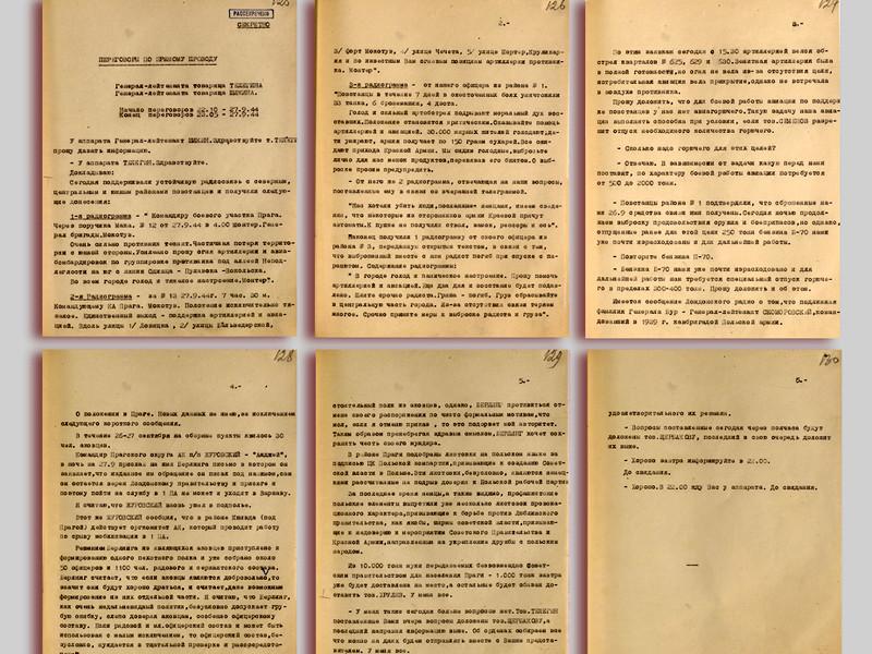 Минобороны России опубликовало уникальные рассекреченные документы к 75-летию освобождения Варшавы от немецко-фашистских оккупантов