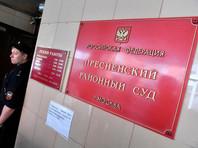 Суд арестовал высокопоставленного сотрудника МВД и экс-сотрудника ФСБ по делу о взятке
