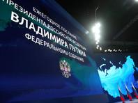 Путин в послании Федеральному собранию сосредоточится на доходах россиян и патриотизме: надо повышать рейтинги к выборам в Госдуму
